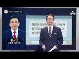 """""""황교안 대선 출마 국민이 허락""""_채널A_뉴스TOP10"""