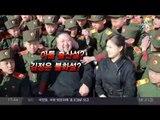 북한 리설주의 '수상한' 등장_채널A_뉴스TOP10