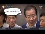 5행시 조롱 6행시 반격 _채널A_뉴스TOP10