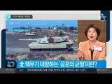 '나토식 핵공유' 뭐길래…_채널A_뉴스TOP10