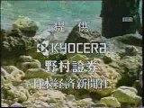 提供クレジット(2005年2月) テレビ東京 ワールドビジネスサテライト