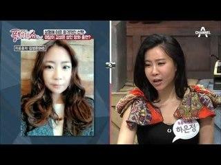 미달이 김성은, 성인 영화 출연?! 아역 출신 배우 출신의 성장통...