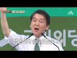 """안철수, 소몰이 연설도 '독학'…문재인 확정되자 탈당 """"안철수 품에"""""""