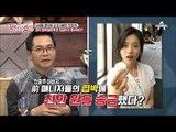 한효주 사생활 사진 협박 사건! 장당 2천만 원으로 사진 20장?!