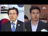 [채널A단독]황교안, 김태호 만나 대선 출마 논의