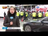 탄핵선고 D-1…태극기 측 '3박4일 집회' 돌입