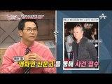[핫! 풍문] 김기덕 감독 피소! 여배우에 폭행과 베드신 강요?!