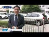 김상조 이번엔 다운계약서 논란…도덕성 논란
