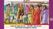 Sant tukaram story ¦ Kids stories ¦ Moral Stories
