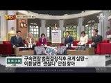 태극기 집회 참가자 늘어…영화제 찾은 文 대통령