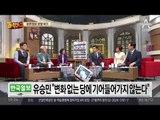 """보수 대통합 본격화…바른정당 전대 앞두고 """"운명의 한 달"""""""