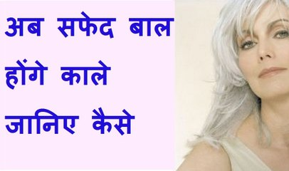 solution of white hair home reme s to prevent white hair ayurveda rainrays s blog