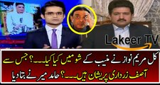Hamid Mir Responses Over Recent Statement of Maryam Nawaz