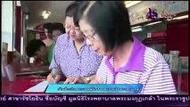 NBT Yala - NBT News ประชาชน ให้ความสนใจ จองเข็มที่ระลึกพระราชพิธีถวายพระเพลิงพระบรมศพ ฯ
