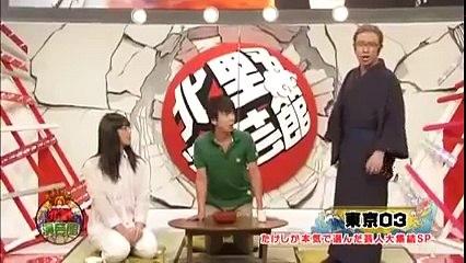 東京03 FNSお笑い祭 コント「家族会議」