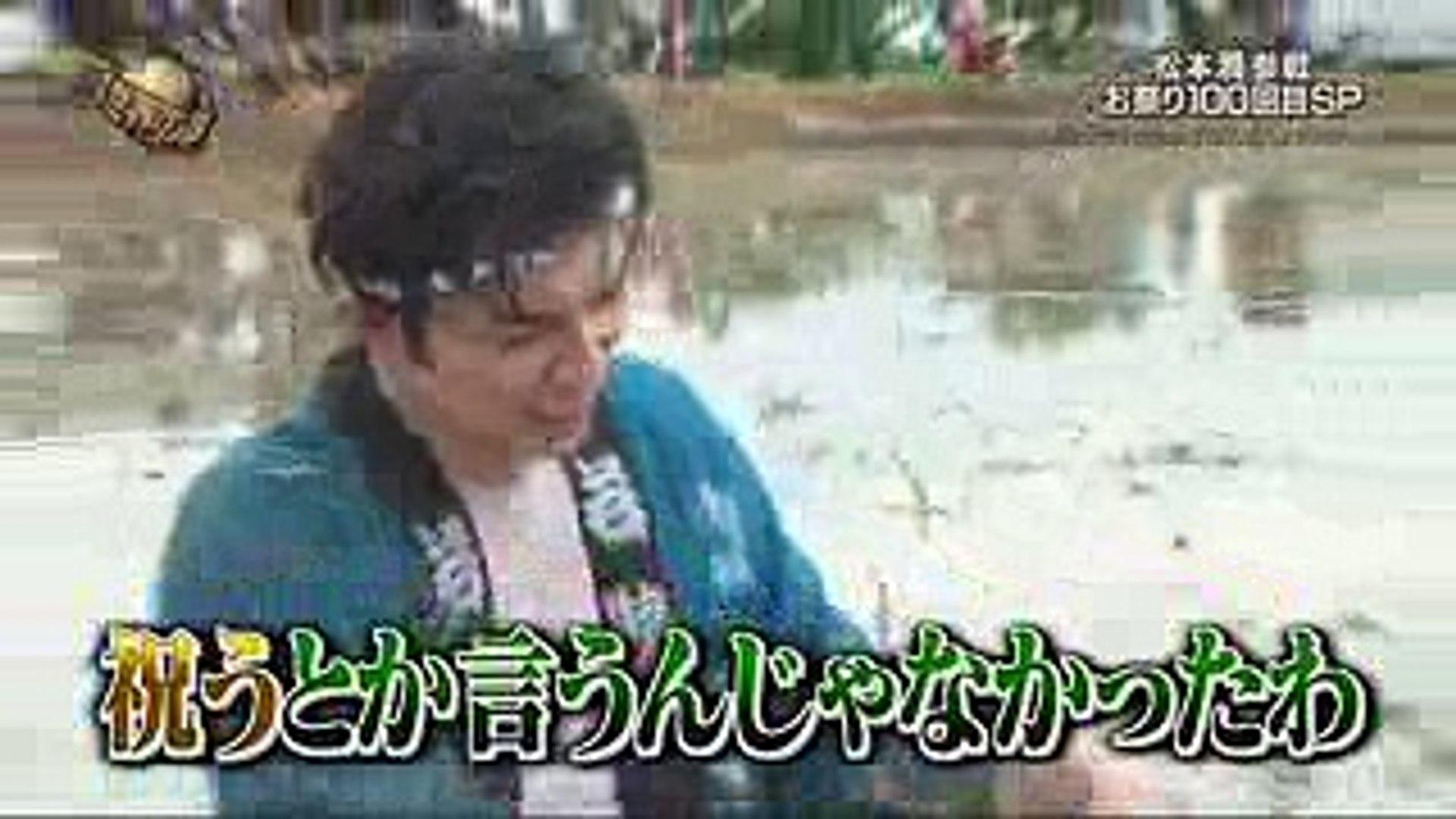おじさん 松本 潤