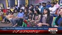 What Is The Future Of Nawaz Sharif & PML-N - Aftab Iqbal Reveals