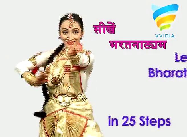 Bharata Natyam Tattikudichu Adavu