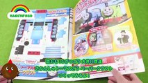 Thomas and Friends Doraemon Anpanman Toy Animation Vending machine New Block Best Videos for Kids