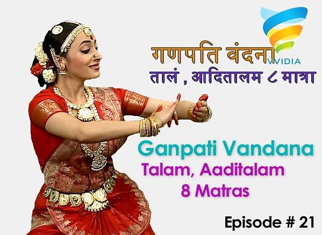 Bharata Natyam Ganpati Vandana