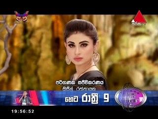 Prema Dadayama 2 - 04/11/2017 - 65