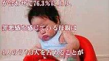 "NHKサイエンスZERO(ナビゲーター:#南沢奈央) さかなクンが発見した「""絶滅魚""クニマス 知られざる生態に迫れ!」(2012年07月01日) Copy"