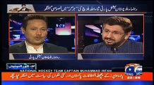 Jirga with Saleem Safi – 5th November 2017