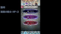 【FEH】無課金でウルスラ ミッション【Ursula Quest Fire Emblem Heroes】#126