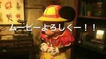 ミニーと365日連続グリーティング135日目〜曇ってる神〜 my Disney tour day 135 I meet minnie mouse