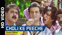 Choli Ke Peeche Full Video   Mere Sapno Ki Rani (1997)   Sanjay Kapoor & Shakti Kapoor