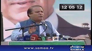 Nawaz Sharif Rare Video About Disqualification Of PM Yousaf Raza Gilani Gilani