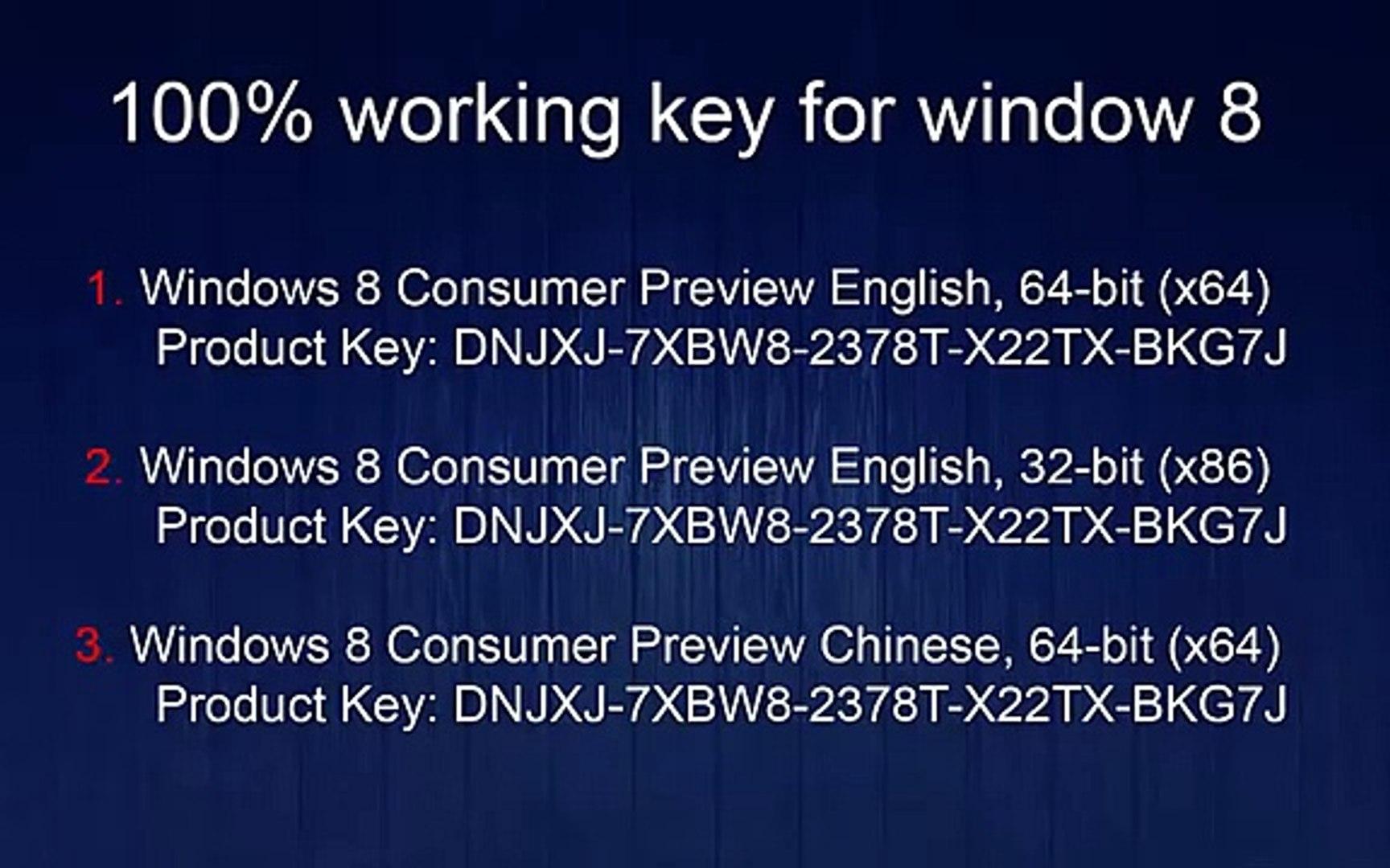 windows 8 64 bit product key
