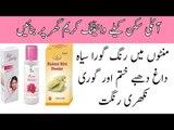 Instant Skin Whitening Cream For Oily Skin - Spotless Fair Glowing Skin