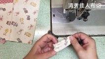 清秀佳人布坊 - 手作教學 - 有裡布的手機袋的作法