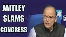 Gujarat Election: Arun Jaitley accuses congress of using terrorists to defeat PM Modi  Oneindia News