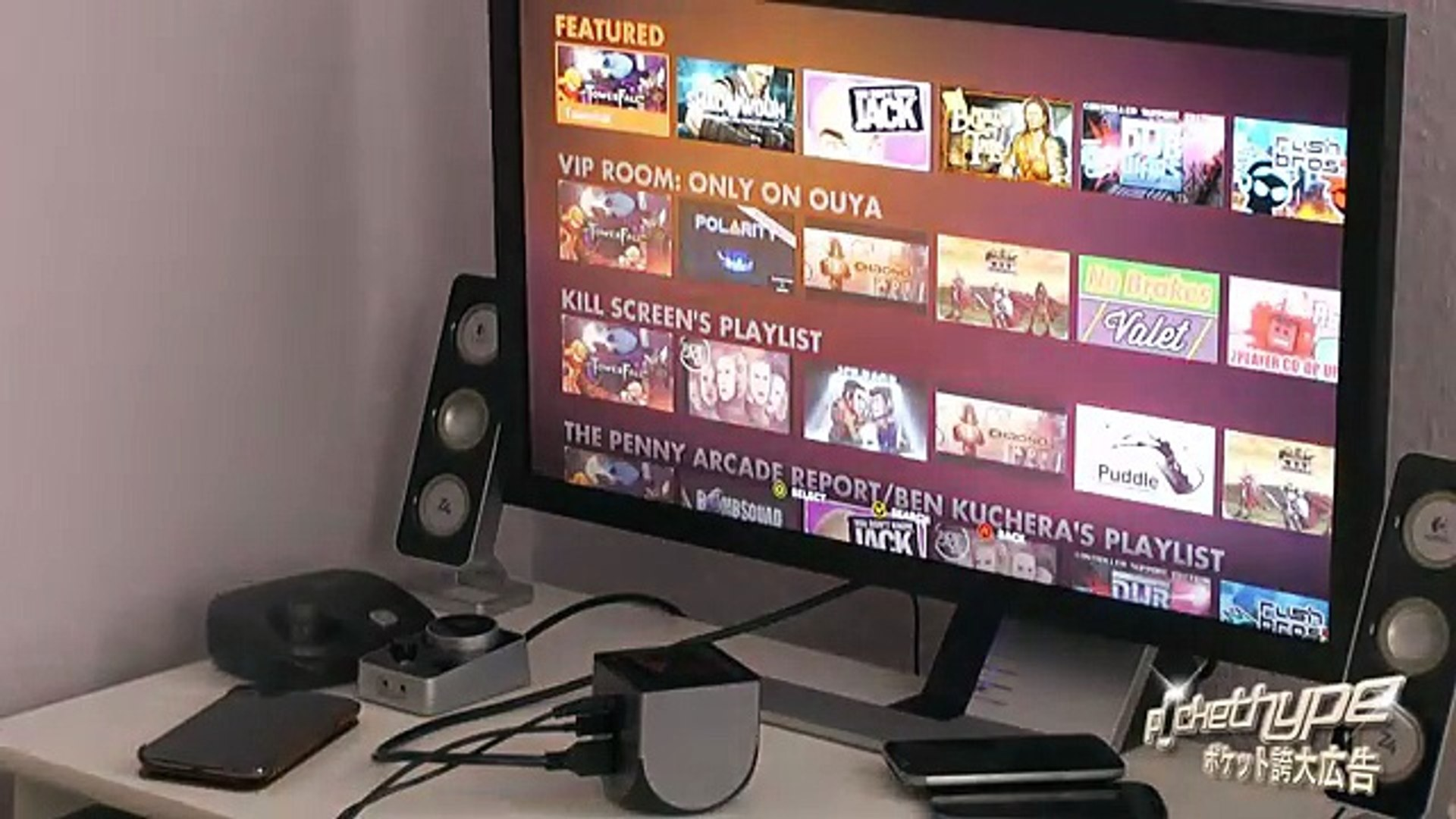 How To install PlayStation & N64 Emulator on OUYA + games
