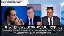 Αδωνης Γεωργιάδης πιάστηκε (πάλι) ψευδόμενος να συκοφαντεί πολίτη «Ο ΣΥΡΙΖΑ πίσω από το ναυάγιο και δημόσια διαπόμπευση πολίτη»