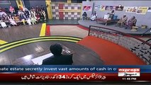 Shahid Khaqan Abbasi not in Nawaz Sharif's group: Aftab Iqbal reveals