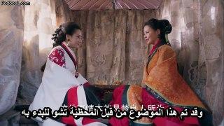 مسلسل امراة الملك الحلقة 32 مترجم�