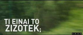 Τι είναι το ΖΙΖΟΤΕΚ; Το FLIX στα γυρίσματα της νέας ταινίας του Βαρδή Μαρινάκη