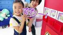 [工作]超巨大!!ダンボールレゴ自販機を作ってみた!!〜