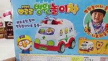 Baby doll & Elsa Pororo Doctor Ambulance hospital play toys 뽀롱뽀롱 뽀로로 삐뽀삐뽀 병원놀이 구급차 의사놀이 자동차 장난감