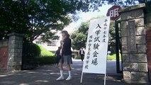 Ichi rittoru no namida partie 1 [FR]