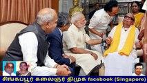 LEGAND KALAINGAR & PRIME MINISTER Narendra Modi   FRIENDSHIP SONGS BY LEGAND TMS