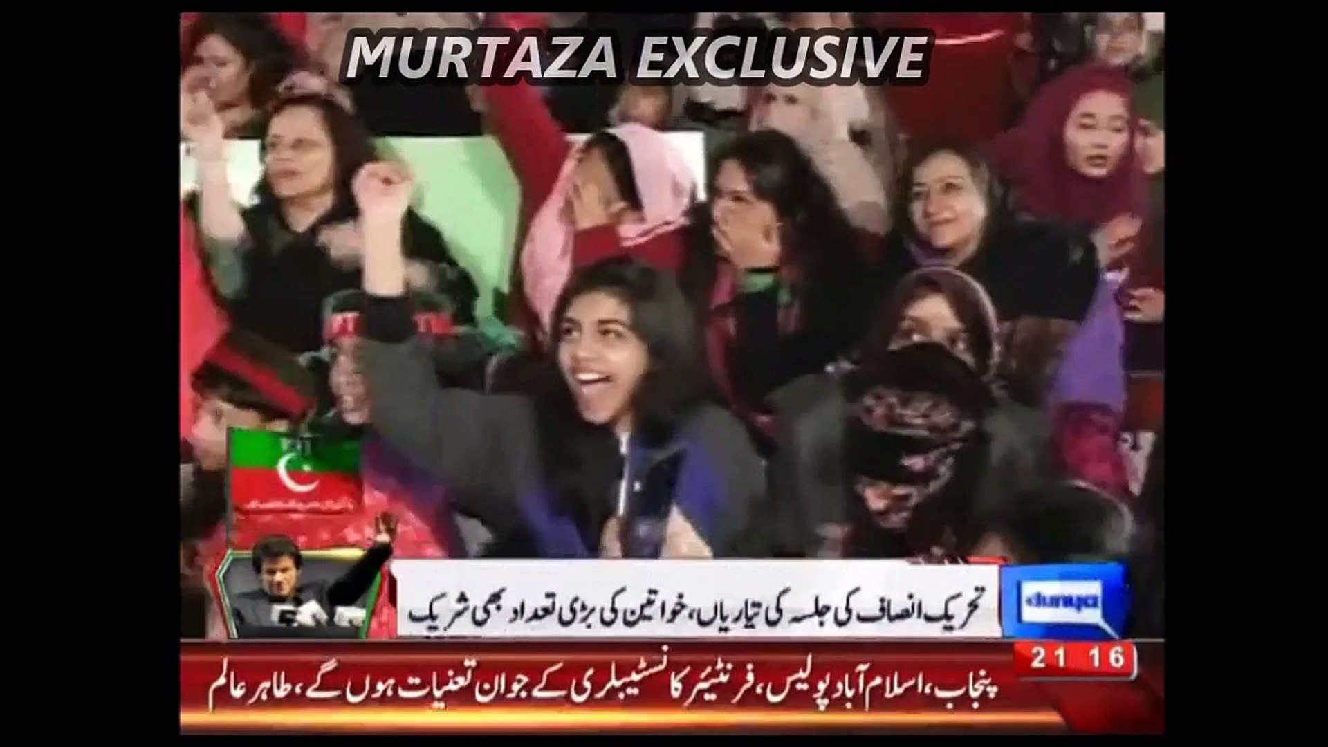 Beautiful Anchor Interview by Beautiful Girls ᴴᴰ Before 30 November  Imran Khan Pti Jalsa  (EXCLUSIV
