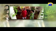 Hari Hari Churian Episode 16 Teaser Promo | HAR PAL GEO