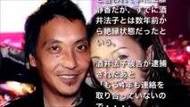 【真相】SMAP木村拓哉と工藤静香夫妻の3人目の子供はダウン