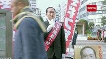 Pub Japonaise Election