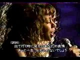Dreamlover  Without you (Japon, 1994)