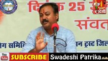 Rajiv Dixit Interview - video dailymotion